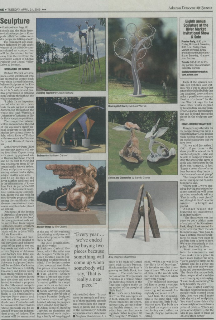 Arkansas Gazetter